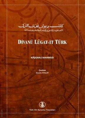 Divanü Lugati't-Türk